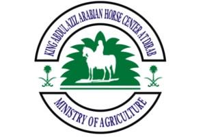 KAAHC Saudi Arabia